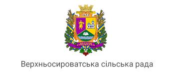 Верхньосироватська громада