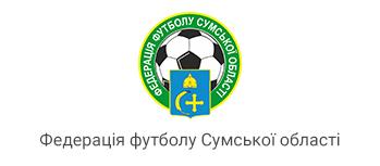 Федерація футболу Сумської області